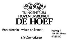 Tuincentrum de Hoef